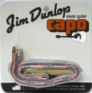 Capo Dunlop 72D